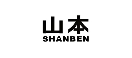 SHANBEN山本